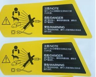 电子标签印刷